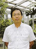 代表取締役 石橋 照夫